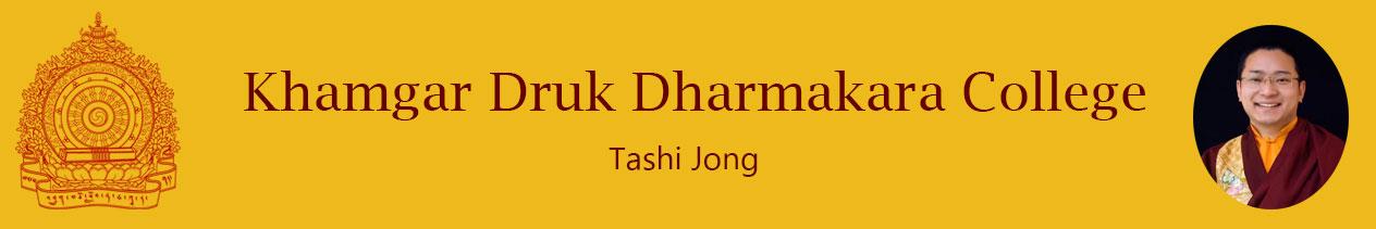 Khampagar Druk College